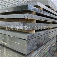 LG2铝板LG2铝棒