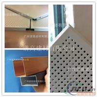 铝与铝焊接、铝单板天花吊顶