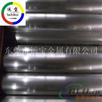 AL5052进口铝棒