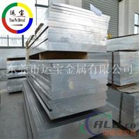 5754拉伸铝板运宝公司保证