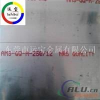 航空专用AL7075铝板