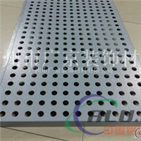 天津汽车4s店镀锌钢板装饰天花