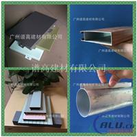 铝方管、铝方通幕墙、铝塑板的价格