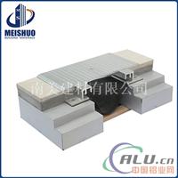 铝合金变形缝地面变形缝MSDG