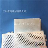 双曲铝单板、外墙氟碳铝单板