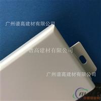 外墙装饰铝单板、异型氟碳铝单板