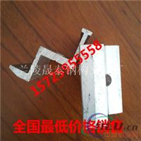 多晶硅电池板铝合金压块厂家报价