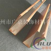 木纹铝方通吊顶厂家