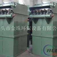 铝冶炼炉JBC型单机袋式收尘器