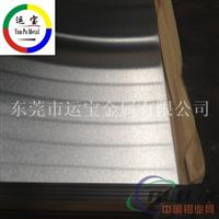 国标6010 t6铝板参数