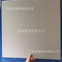 石纹铝单板价格、异型氟碳铝单板
