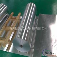 1060铝带0.25mm厚度 纯铝箔材料