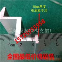 单晶硅多晶硅 电池板铝合金压块