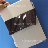 铝单板暖气罩、铝单板价格表