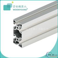 上海铝型材厂家直销4080A铝型材