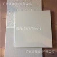 铝合金单板、铝单板销售