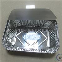 铝箔外卖盒,一次性铝箔餐盒
