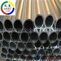 挤压铝管生产商 6063t6挤压铝管