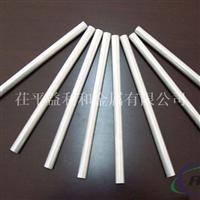 供應  鋁管 薄壁鋁管  無縫鋁管