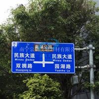 鋁板廠家  交通標志牌