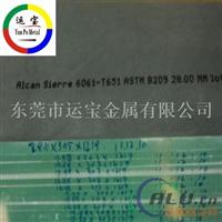 运宝1A90铝合金纯铝板生产厂家