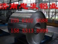 供应0.7mm防腐保温铝卷板一平方多少钱