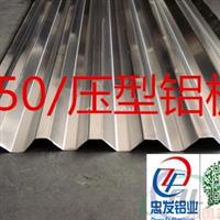 产铝板、铝卷板、_保温防腐专项使用铝板质量保证