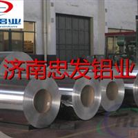 5052铝板生产厂家铝材价格