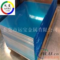 氧化用铝板2017 铝板厂家