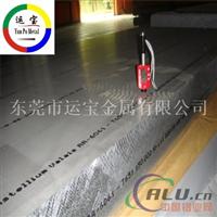 保证能氧化铝板 AL6063氧化铝板