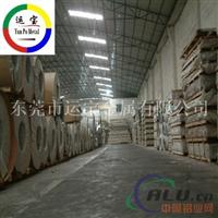 成批出售中厚铝板 6063t5中厚铝板