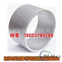 鋁條管 鋁合金圓管 橢圓型鋁管