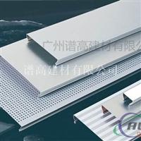 建筑幕墙铝单板、铝单板施工