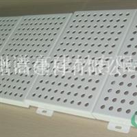 包柱铝单板厂家、波纹铝单板