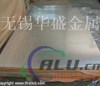 安徽彩色铝板喷涂铝板