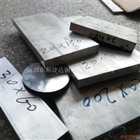 6061T6国标优质铝排 环保铝排