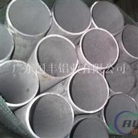进口6063薄壁大口径铝管