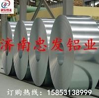 供应1060铝板一公斤价格