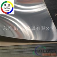 标牌用铝板 6063铝板怎么样呢