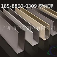 珠海市室内U型木纹铝方通价格
