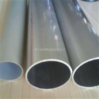供應  鋁管6061,2A12,7075,6063