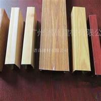3mm厚氟碳喷涂铝单板、长城板