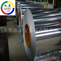 铝卷起订量多少 6063O态铝卷