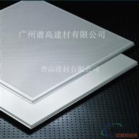 氟碳铝单板、勾搭铝单板