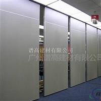 建筑铝单板、拉网铝单板