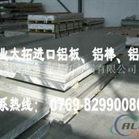 耐磨抗氧化5754铝板