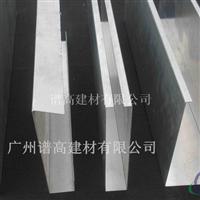 外墙氟碳铝单板、木纹铝方通价格