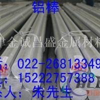 6082鋁棒,鋁排,鋁方棒