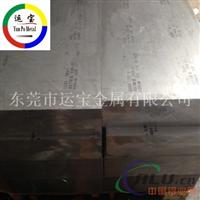 各种花纹铝板料 6063花纹铝板?