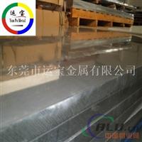 1A30铝材销售1A30铝合金化学成分
